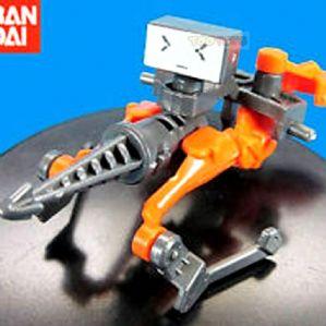 Heavy Machine Commit Drill Orange - UNLIMITS PROJECT GIRLS